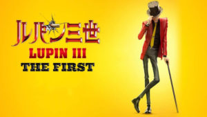 Lupin III - The First, le retour en trois dimensions du gentleman voleur de Monkey Punch